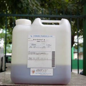 Oubaku Liquid B