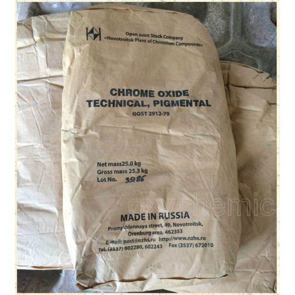 chrome-oxide-cr2o-02