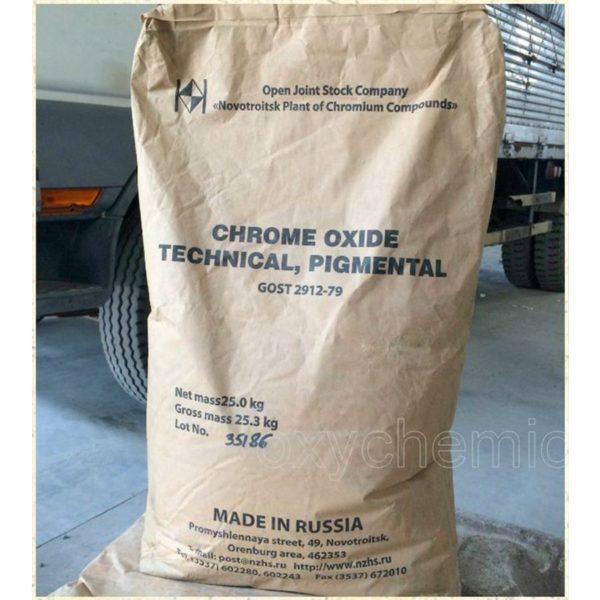 chrome-oxide-cr2o3